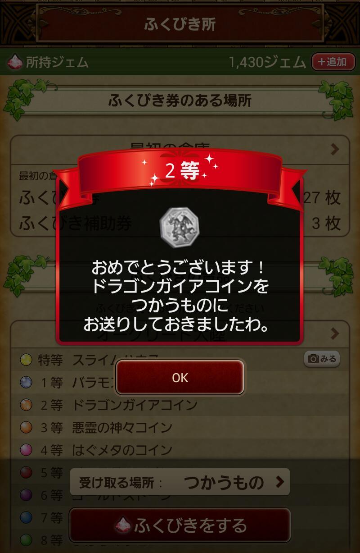 20131118124544c84.jpg