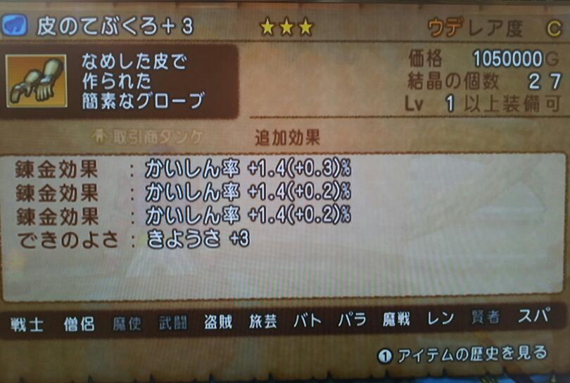 201311251241326d2.jpg
