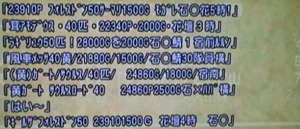 fc2_2014-01-09_20-15-36-297.jpg