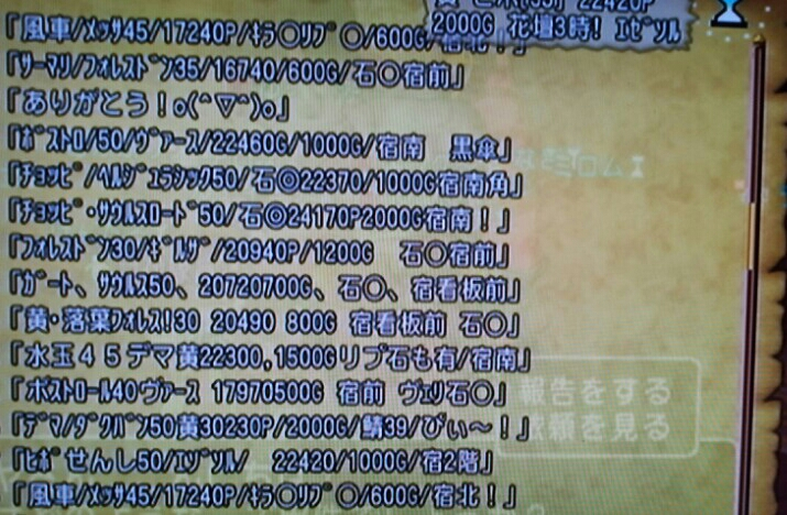 fc2_2014-01-09_20-44-34-054.jpg