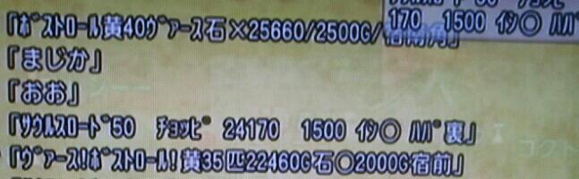 fc2_2014-01-10_11-19-25-576.jpg