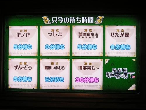 050225_machi.jpg