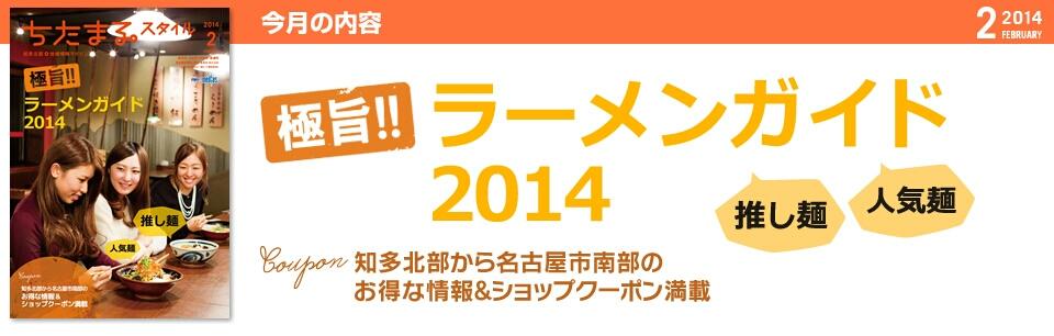 fc2_2014-01-30_19-51-38-960.jpg