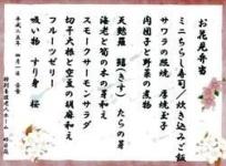 130401お花見弁当 (1)