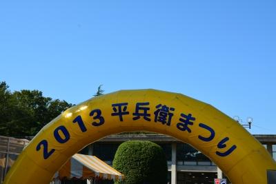 20131012_01.jpg