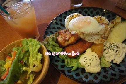 嵐丸 2014.1.31-8