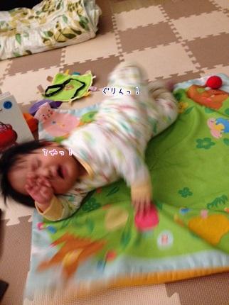 嵐丸 2014.2.3-8