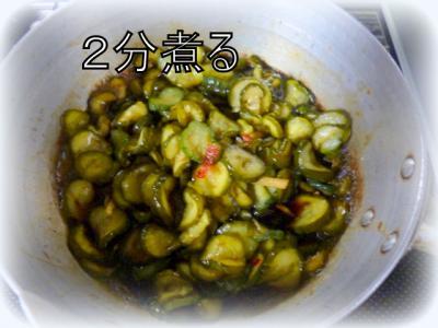 Qchan10.jpg