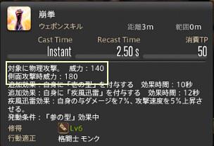 2013062722105928f.jpg