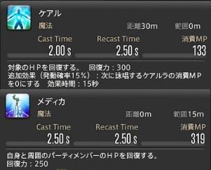 20130702135730dc1.jpg