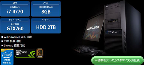 20130718002400d0c.jpg