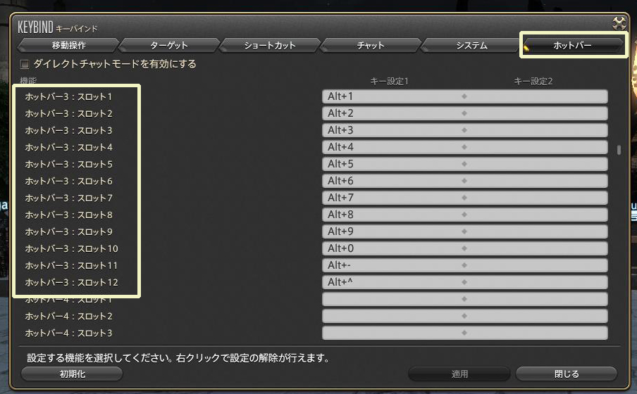 ffxiv-2013-06-30-17-39-47-44.jpg
