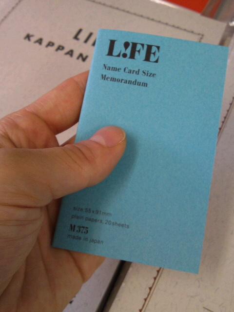 life3.jpg