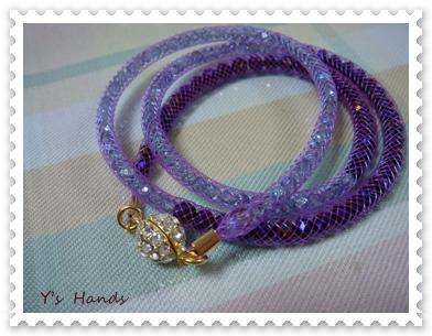 チューブ紫