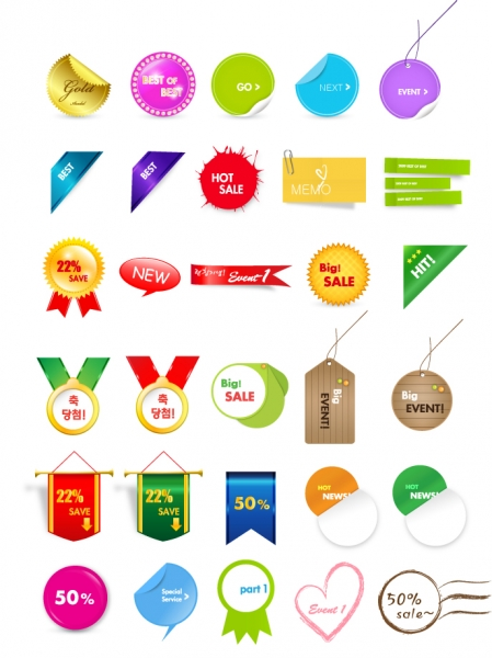 愛らしい割引タグのデザイン見本 lovely sales discount tag vector