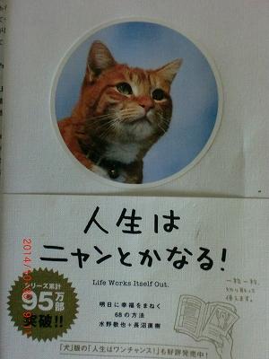 s-山内 006