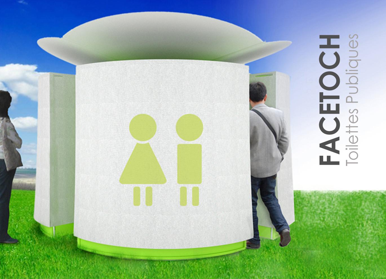 フランスの仮設トイレ1