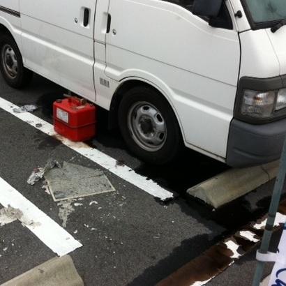 ガソリンの盗難