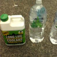 冷却水と水