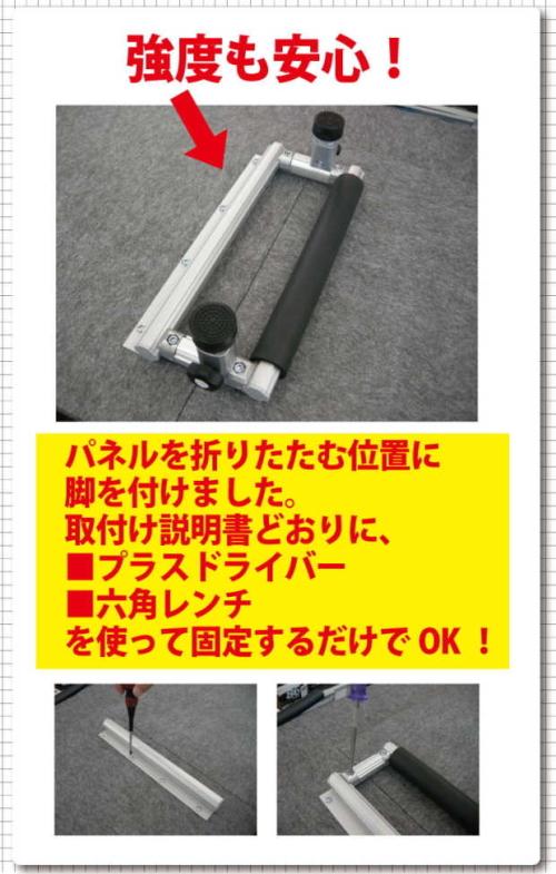 【プリウスα】【フラットパネル】【トランポ】5