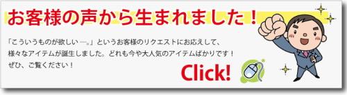 【ネッツトヨタ静浜】【ASK】通販ページ1