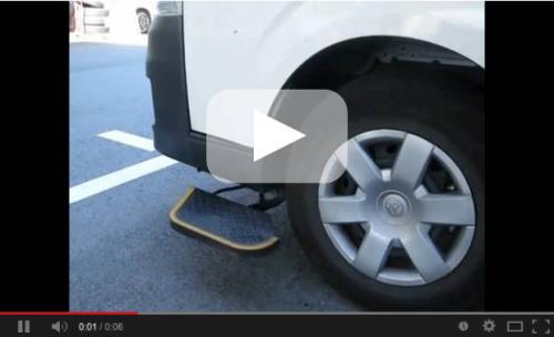 【ハイエース】NV350キャラバン】【補助ステップ】助手席用電動補助ステップ4