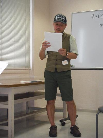 第11回セクシュアリティ勉強会3