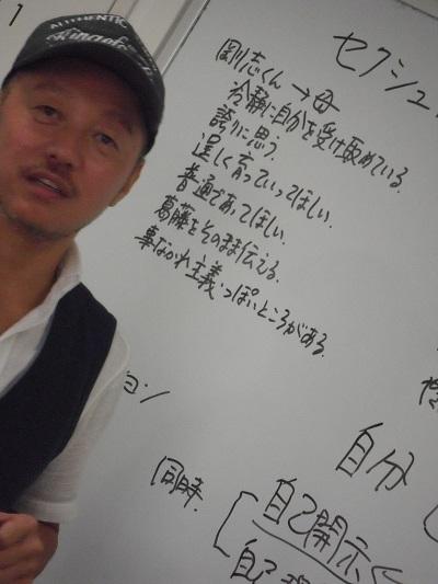 セクシュアリティ勉強会大阪の部6