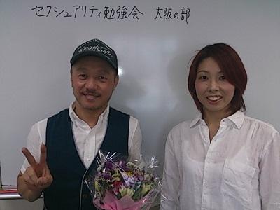 セクシュアリティ勉強会大阪の部8