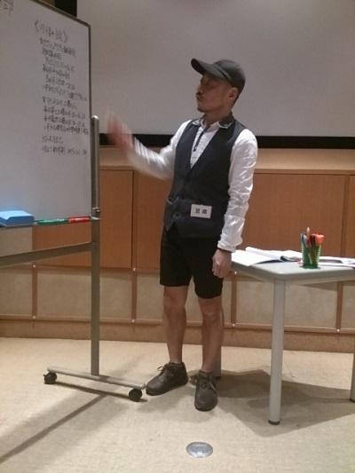セクシュアリティ勉強会第5回平日夜の部2