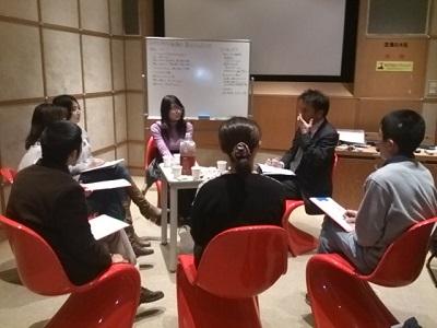 セクシュアリティ勉強会第5回平日夜の部4