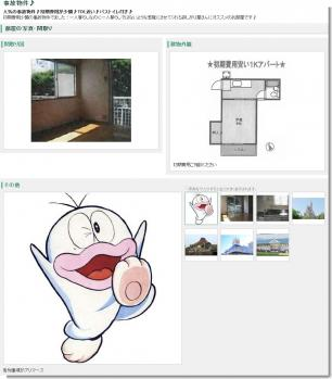 image_20130917194516bc2.jpg