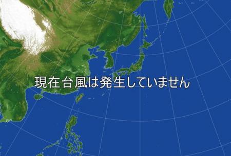 2013-08-31_134523.jpg