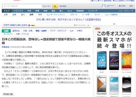 2013-11-04_141506.jpg
