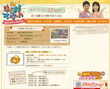 2013-11-06_070957.jpg