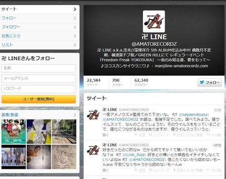2013-11-08_164231.jpg