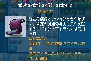 Maple130512_103405.jpg