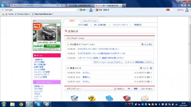 fc2blog_20130502155915.png