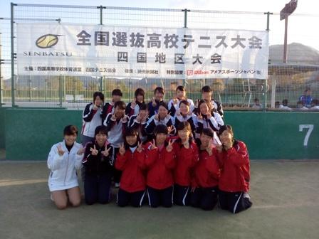 生徒テニス 00111