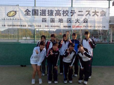 生徒テニス 00311