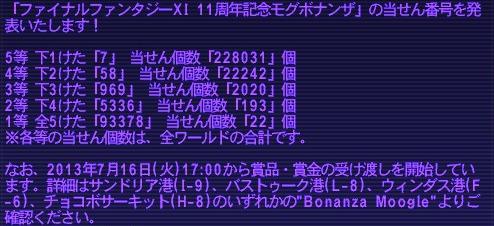 20130717191639cb9.jpg