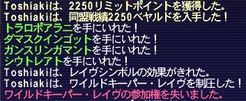 20131117002113dab.jpg