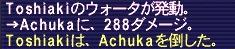 20131117002852c81.jpg