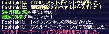 20131117002856210.jpg
