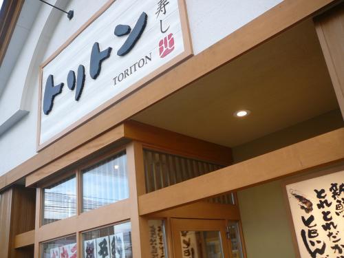 小樽へ行ったのに…何で札幌で回転すしかな?
