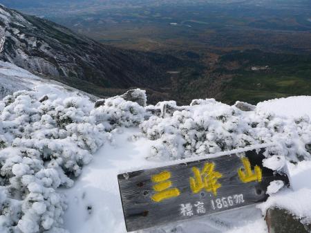 本日、三つ目の山頂です。