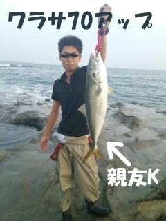 20130711_055927.jpg