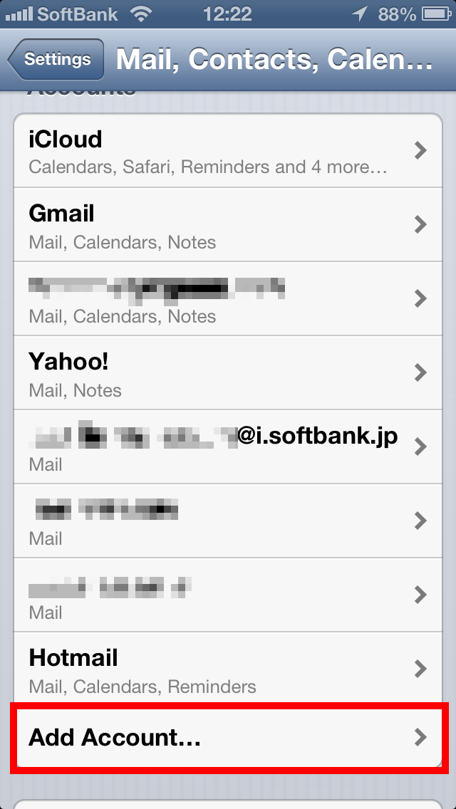 SPmode_mail_iPhone_02.png