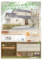 Ksamatei_kansei_omote_01.jpg
