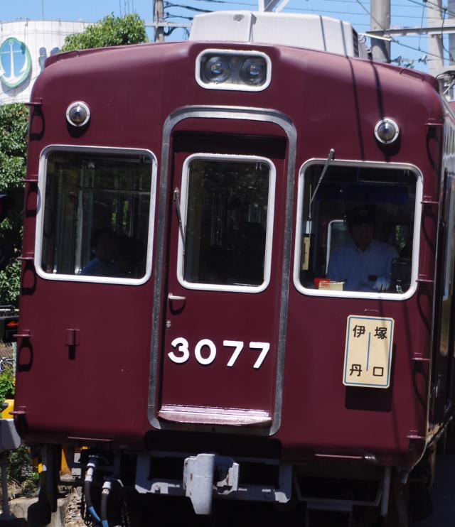 阪急3000系_convert_20130621225857